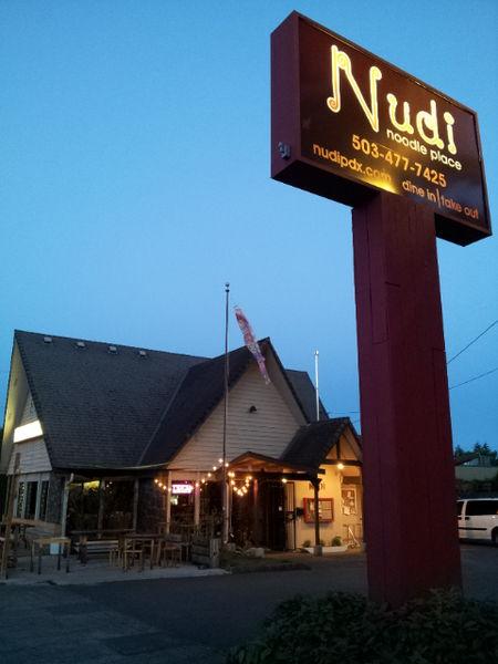 450px-Nudi_Noodle_Place,_Woodstock,_Portland,_Oregon_(2013)